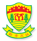 Yuen Long Public Middle School Alumni Association Primary School